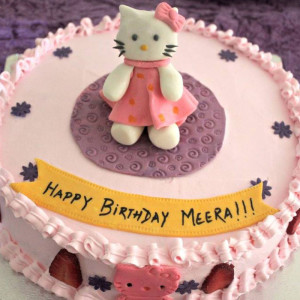 Magic-Bites-Hello-Kitty-Cake