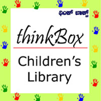 ThinkBox Library