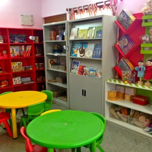 Kutoohala-Book Store