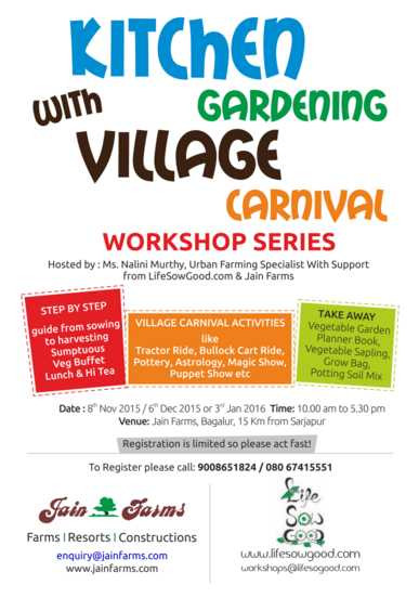 Kitchen Gardening Workshop with Village Activities Cover Image