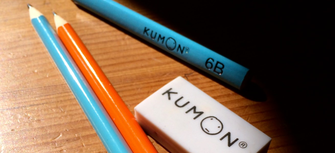 Benefits of Kumon Classes: What you need to know Cover Image