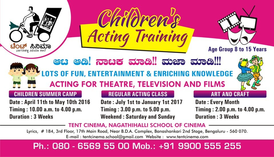 Children's Acting Training Cover Image