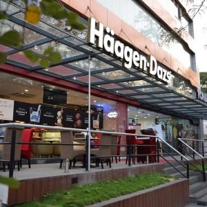 Haagen_Dazs_entrance