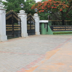indira_gandhi_musical_fountain_entrance
