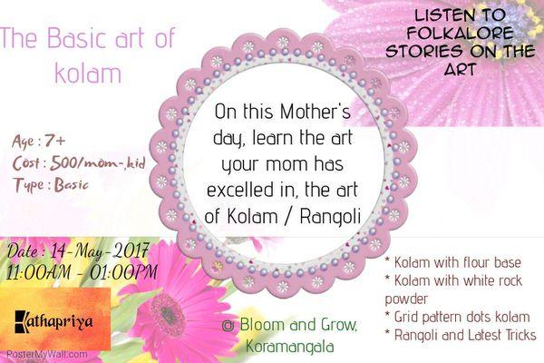 Kolam Art For Beginners Cover Image