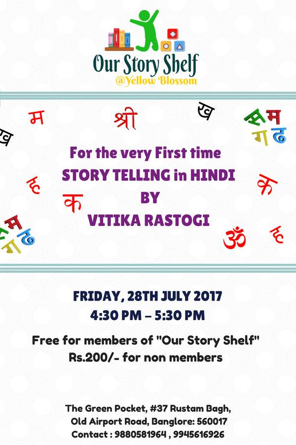 Storytelling In Hindi Cover Image