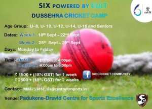 Dussehra Cricket Camp