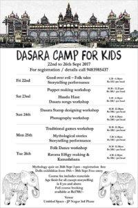 Dasara_Camp_For_Kids_Dasara_Untitled_Arts_Dasara _Fun
