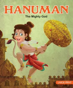 book_dussehra_hanuman