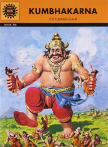book_dussehra_kumbakaran