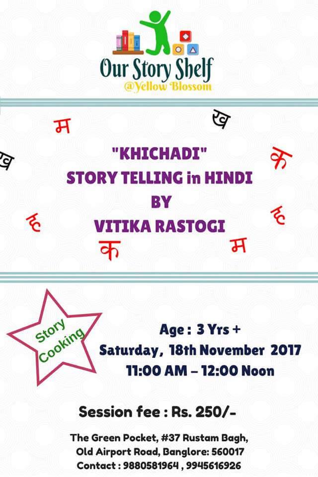 Khichadi – Storytelling in Hindi Cover Image