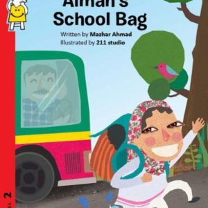pratham_aimans_school_bag