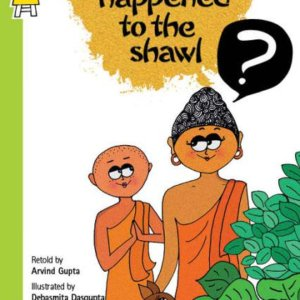 pratham_what_happened_to_the_shawl
