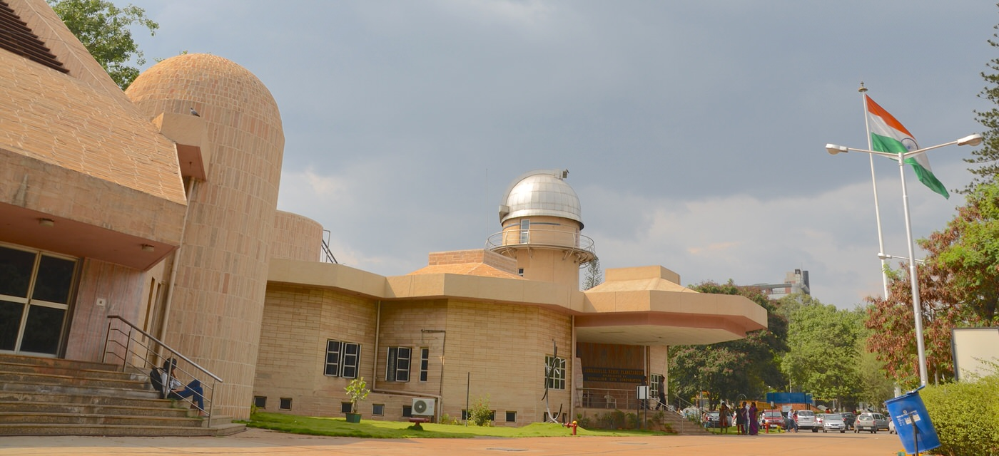essay on visit to nehru planetarium bangalore