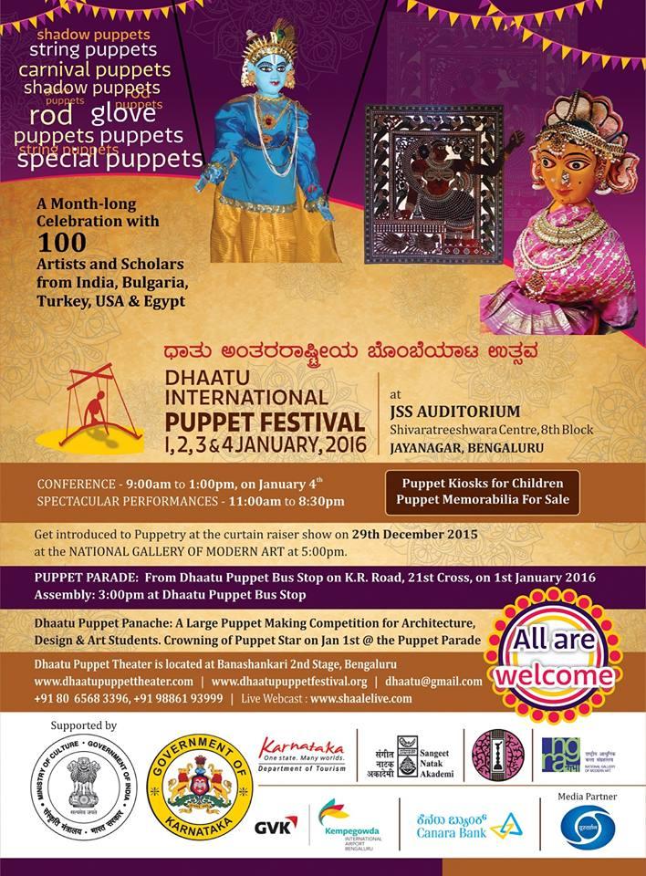 Dhaatu International Puppet Festival Cover Image