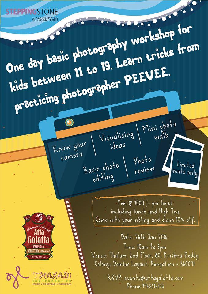 Basic Photography Workshop Cover Image
