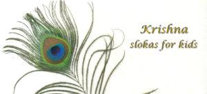 Krishna slokas for children, Janmashtami