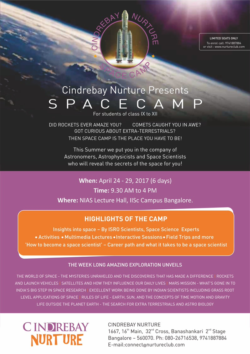 SpaceCamp 2017 Cover Image