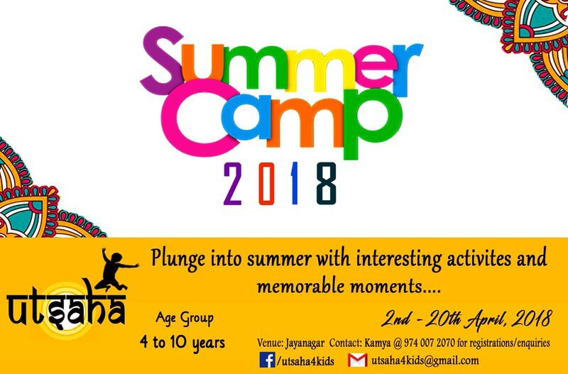 Utsaha Summer Camp 2018 Cover Image