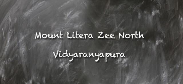Mount Litera Zee School Vidyaranyapura Cbse Schools In Bangalore