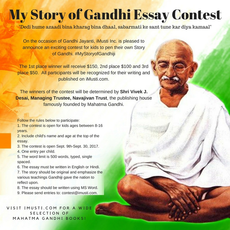 Honesty And Integrity Essay My Story Of Gandhiji Essay Contest Cause And Effect Divorce Essay also Evaluation Essay On A Restaurant My Story Of Gandhiji Essay Contest Imusti Essay On Discipline In School