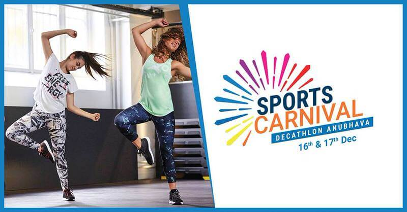 Sports Carnival Cover Image