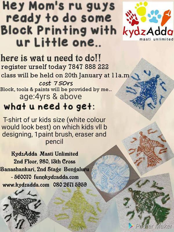 Block Printing With Little Ones Cover Image