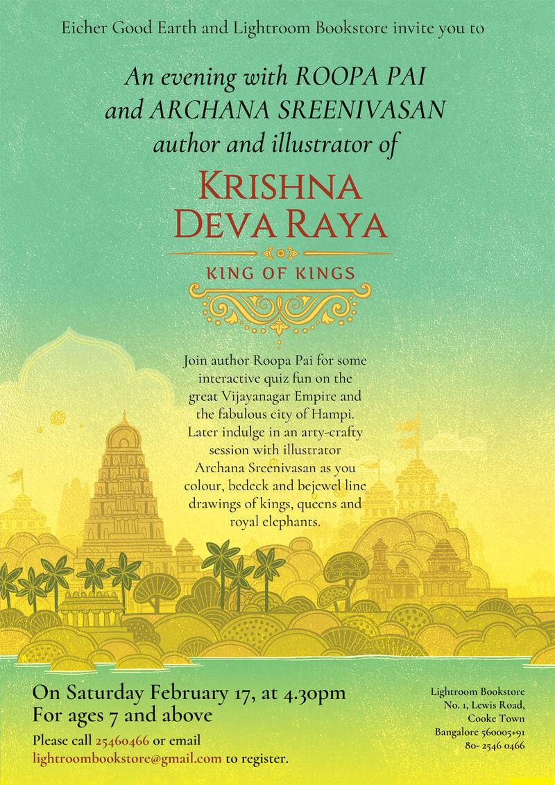 Book Launch – Krishna Deva Raya Cover Image