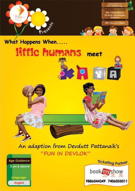 What happens when Little Humans meet KaYa Cover Image