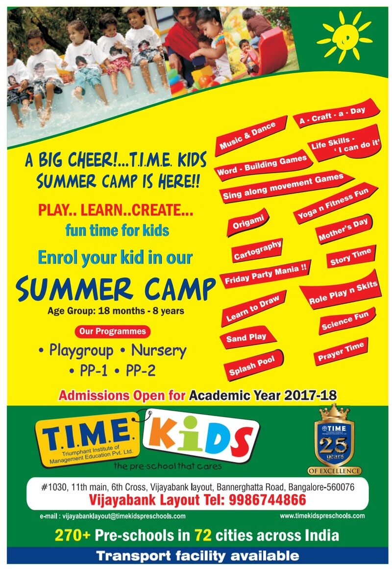 Smart Skills Summer Camp Cover Image