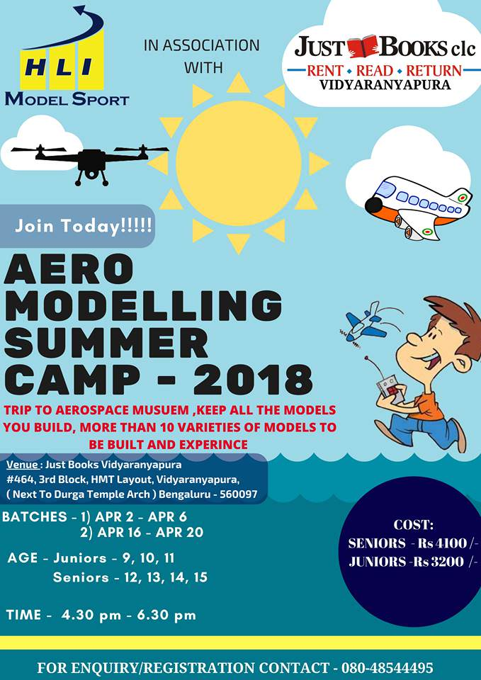 Aero Modelling Summer Camp Cover Image