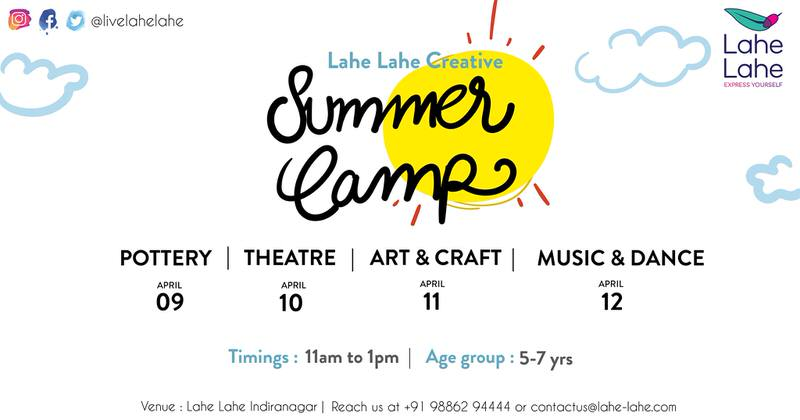 Lahe Lahe Creative Summer Camp (5 – 7 yrs) Cover Image