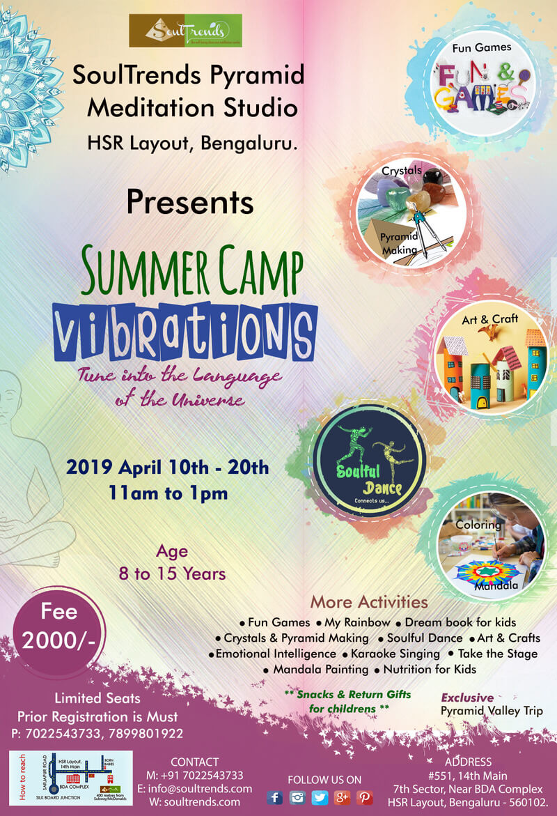 Vibrations Summer Camp 2019 Cover Image