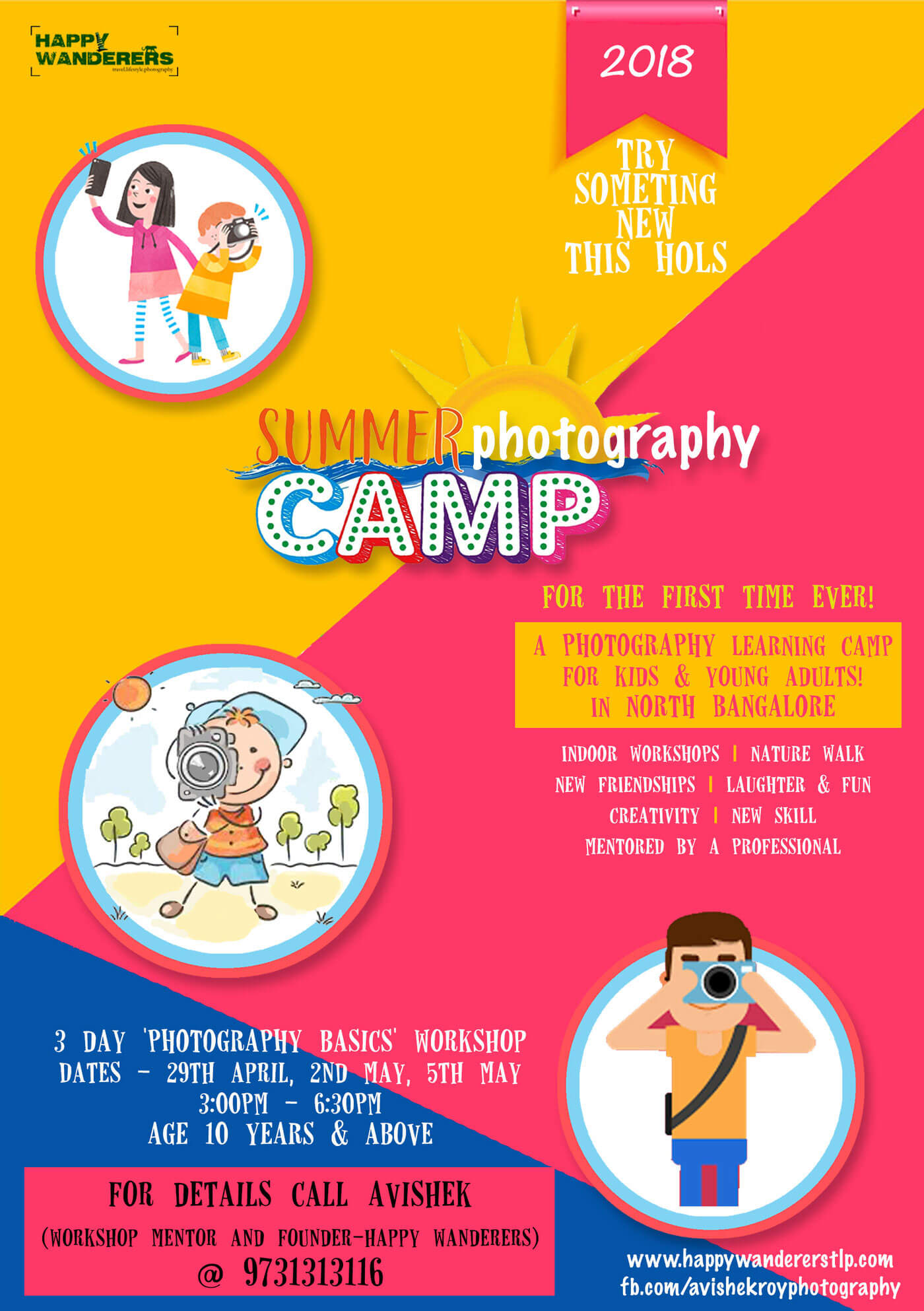 Summer Photography Camp for Kids Cover Image