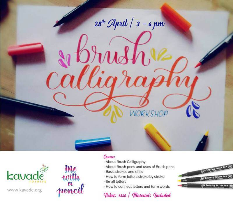 Brush Calligraphy Workshop Cover Image