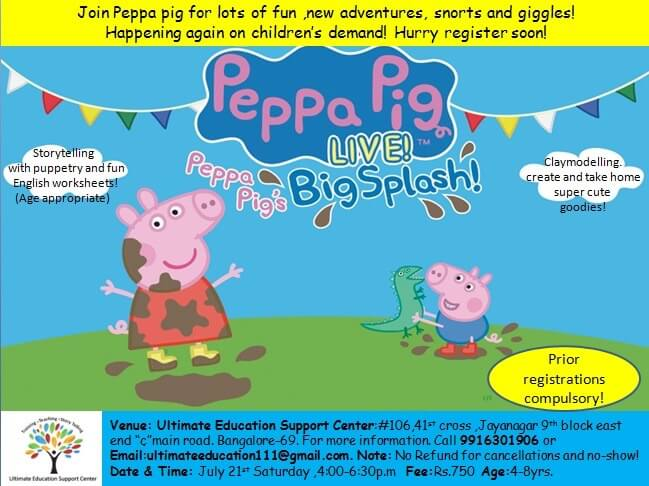 Peppa Pig's Big Splash Cover Image