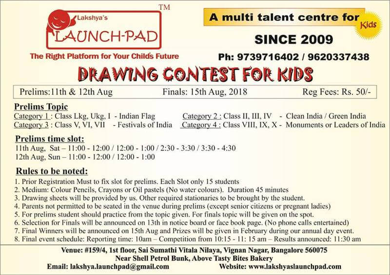 Drawing Contest for Kids Cover Image