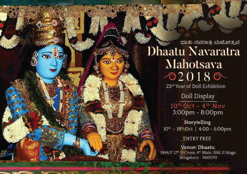Dhaatu Navaratra Mahotsava 2018 Cover Image