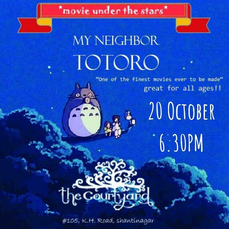 Movie Under the Stars: My Neighbor Totoro Cover Image