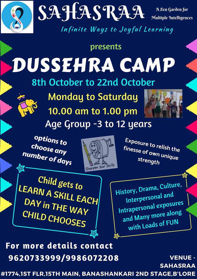 Sahasraa Dussehra Camp Cover Image
