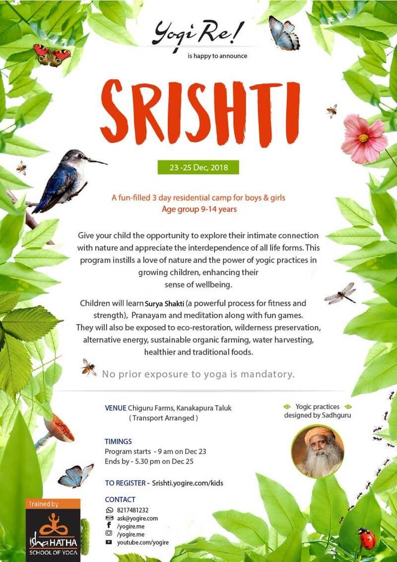 Srishti Camp for Families Cover Image
