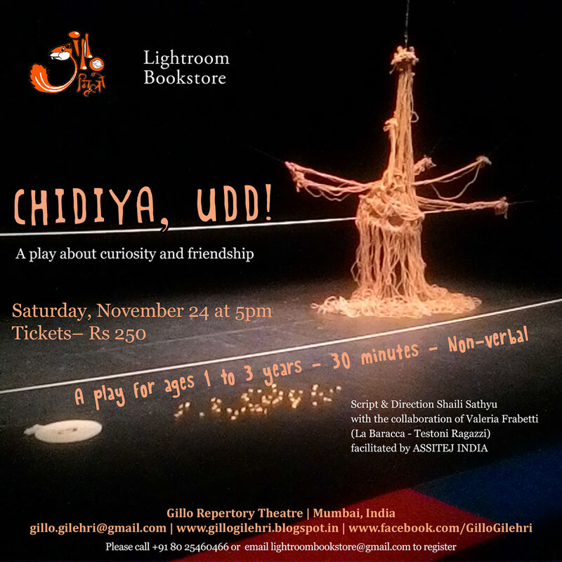 Chidiya Udd: A play for toddlers Cover Image