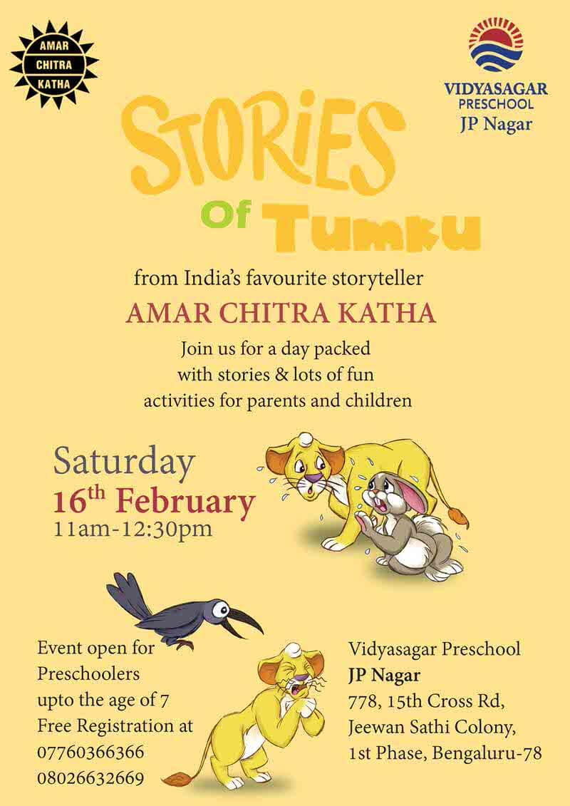 Story Telling Session with Amar Chitra Katha Cover Image