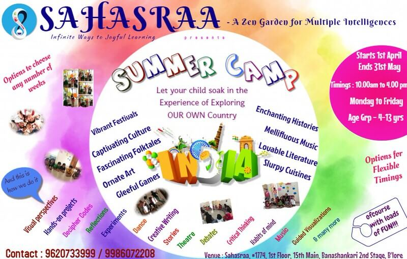 Sahasraa Summer Camp Cover Image