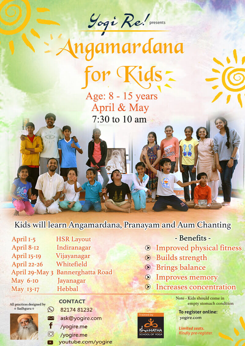 Angamardana for Kids 2019 Cover Image