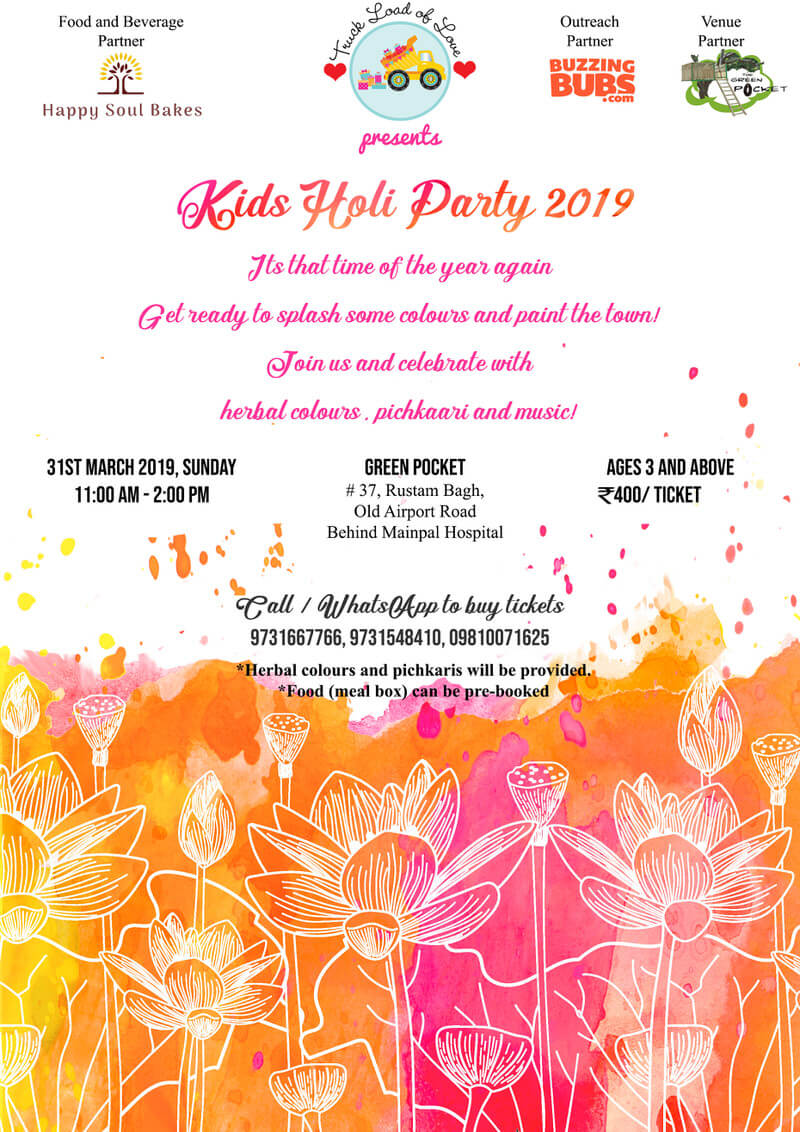 Kids Holi Party 2019 Cover Image