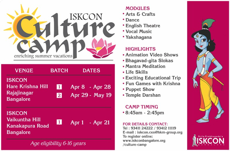 ISKCON Summer Camp 2019 Cover Image