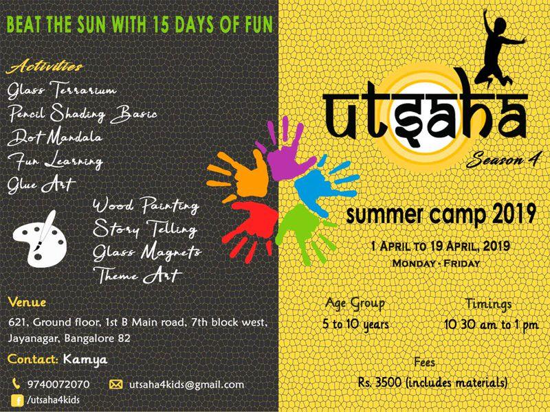 Utsaha Summer Camp 2019 Cover Image