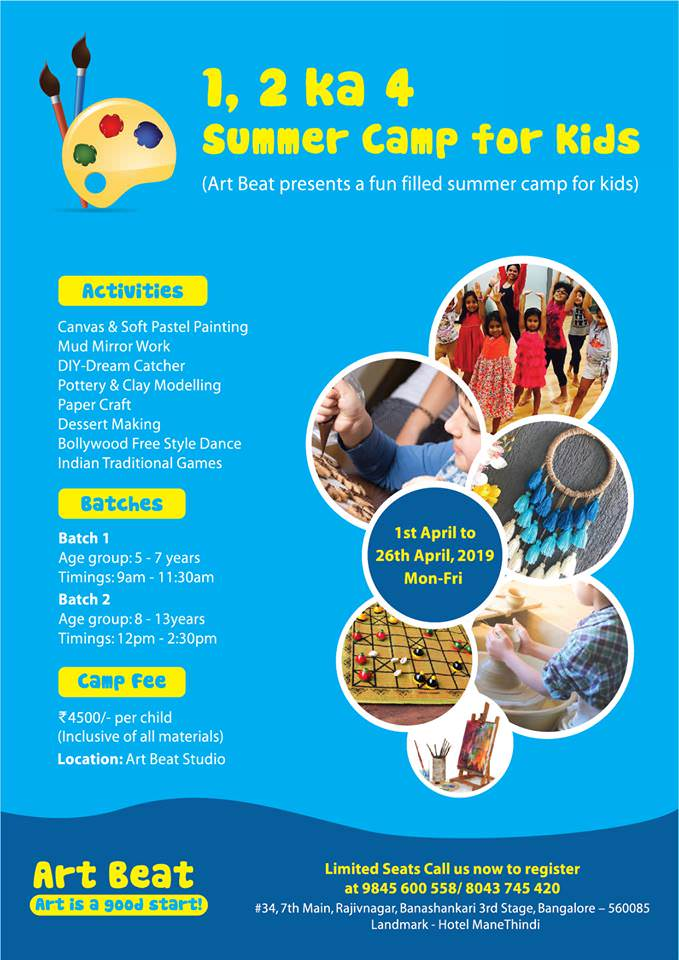 Art Beat Summer Camp 2019 Cover Image