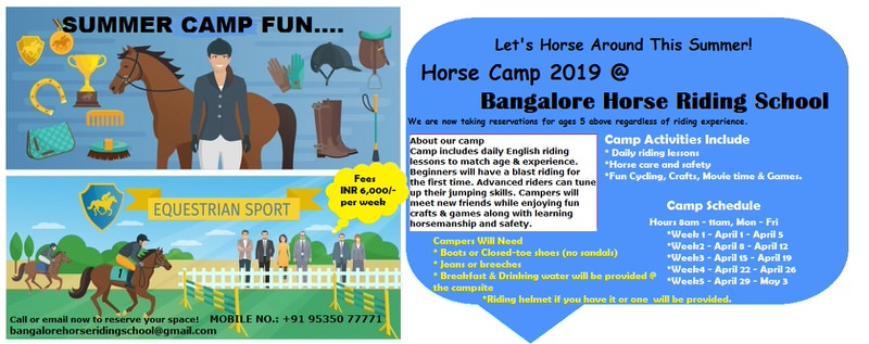BHRS Horse Riding Summer Camp 2019 Cover Image